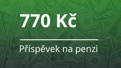 Průměrný příspěvek na penzi se zvýšil na 770 Kč za měsíc